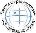 логотип ГСБС
